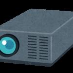 computer_projector